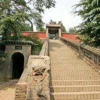 鄴城三台遺址