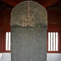 魚山曹植墓