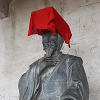 魏王城遺址