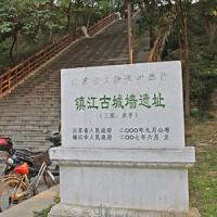 三国鉄瓮城遺址