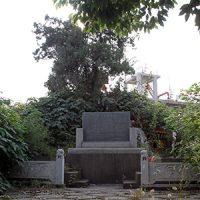 富池甘寧墓