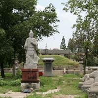 廬江周瑜墓
