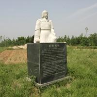 周瑜城遺址
