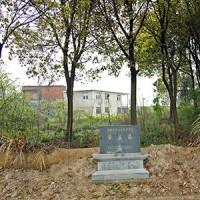 黄蓋墓遺址
