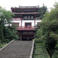 陳寿万巻楼