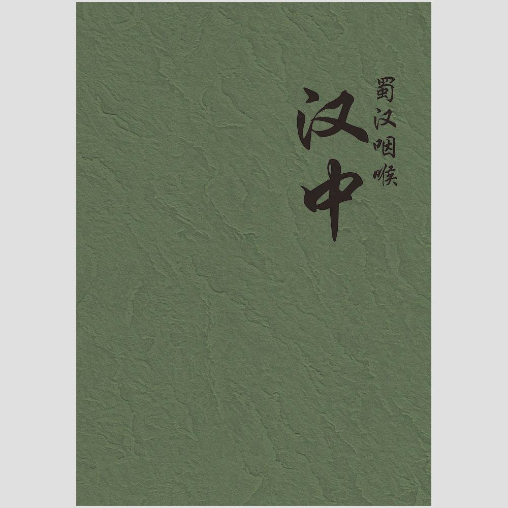 book01-cover