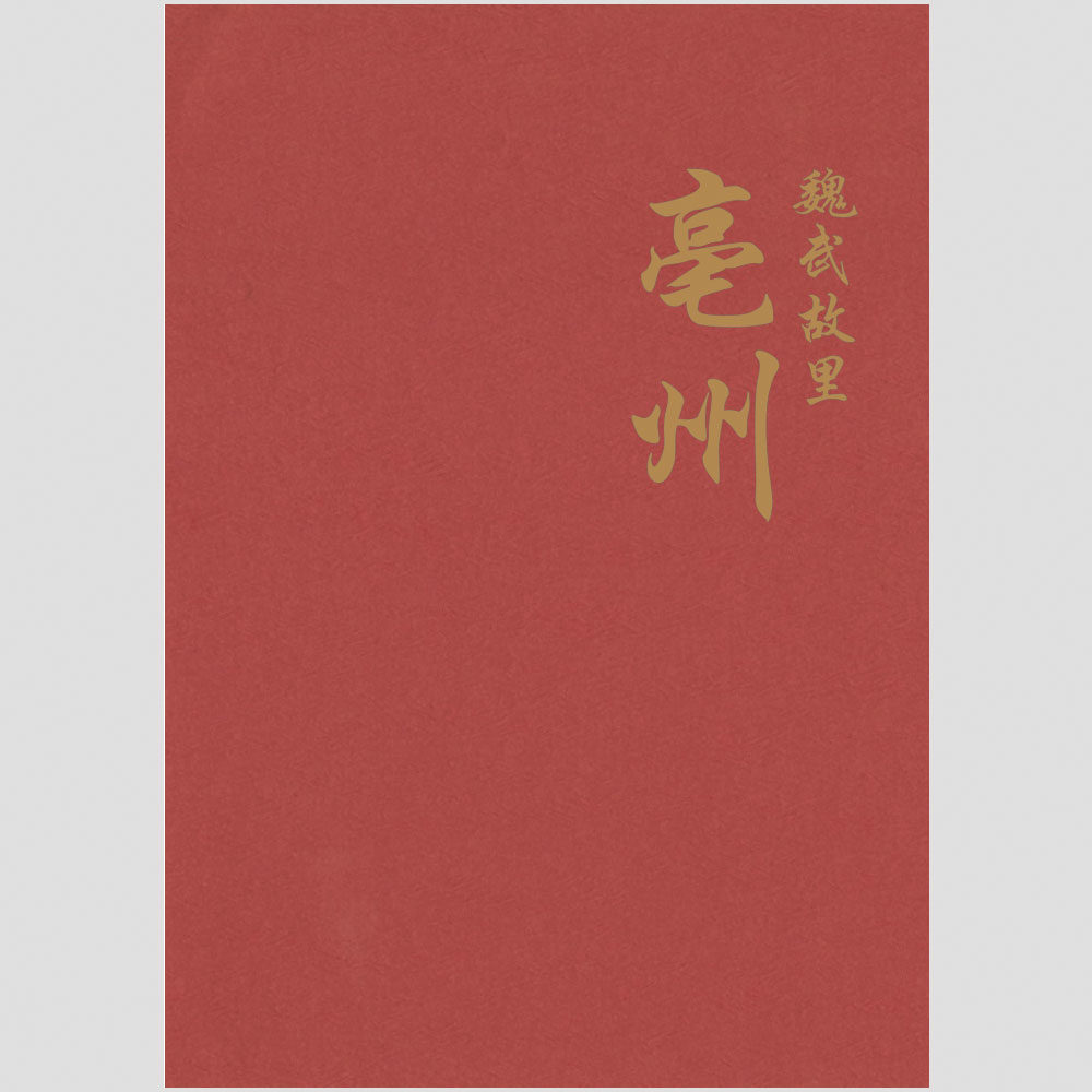 book02-cover