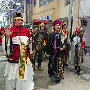 六間道三国志祭2018のイメージ